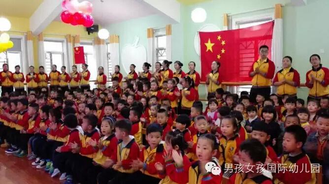 幼儿园小班国庆百米画卷图片