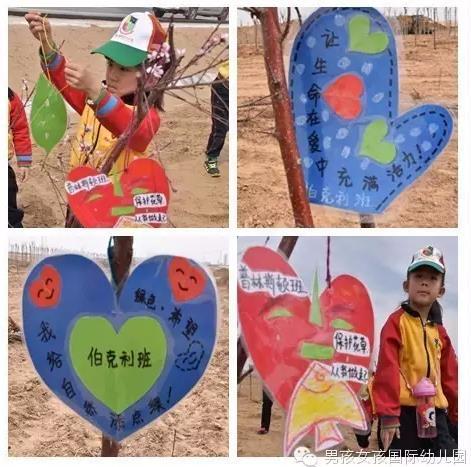 小小环保卫士1 精彩回顾,新闻快递,鲁银男孩女孩国际幼儿园